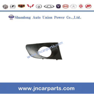 Chery Right Front Bumper Fog Lamp Cover