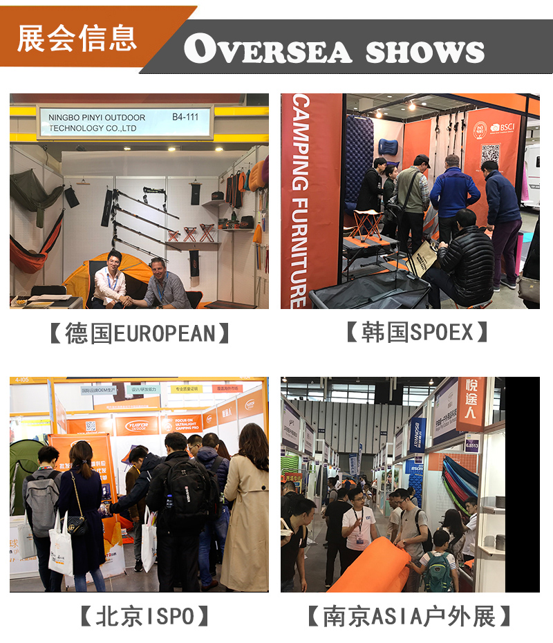 Pinyi Outdoor Oversea Shows And Fairs