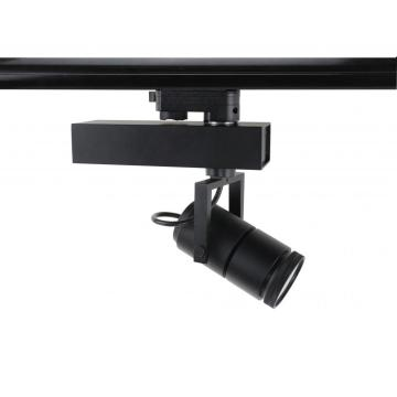LED Museum Track Lights With Adjustable Angle