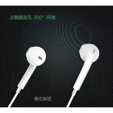Best earphones for sale