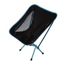 Outfitter 7075 Aluminum lightweight COMPACT folding chair