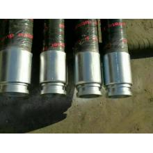 Customized for Concrete Pump End Hose Concrete Pump Rubber End Hose supply to Uganda Importers