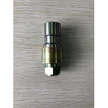ZFJ8-4106.00 quick coupling for special field