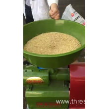 Electric Combined Rice Mill Machine for Sale