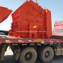 High quality factory for Mobile Crusher Plant Impact Crusher For Stone Breaking With Competitive Price supply to Niger Supplier