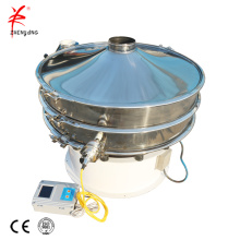 3 Decks Pollen glands sifter circular nylon vibration sieve machine
