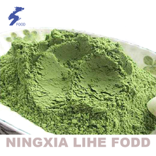 Celery powder natural pigment
