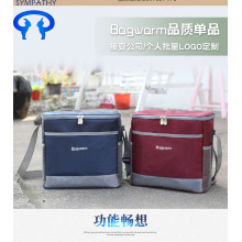 Trending Products for Cooler Bag Portable thermal insulation pack ice pack ice pack export to Japan Factory
