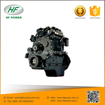 cummins water cooled engine for genset