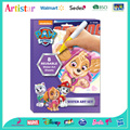 PAW PATROL Water Art colouring set