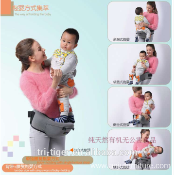 3 in 1 cheap hand-held kangaroo baby carrier