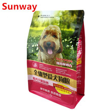 China supplier OEM for Pet Food Bag Flat Bottom Pet Food Bag supply to France Suppliers