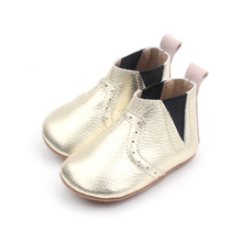 Golden Leather Girl Boy Kids Chelsea Boots
