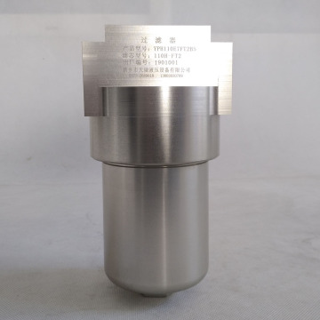 Oil Filter Housing YPH110E7FT2B5 High Pressure Filter