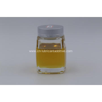 Oil Soluble Metal Working Fluid Multifunctional Cutting Oil