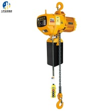 Best quality and factory for Small Mobile Cranes factory supply 6.6m/miin KOIO  chain electric hoist export to United States Factory