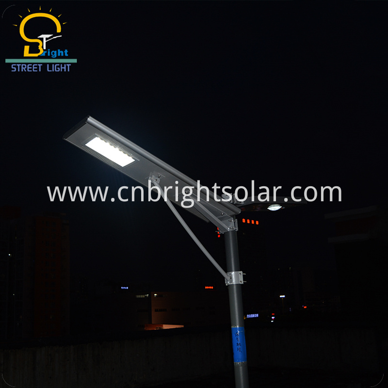 Intergrated Solar Street Light