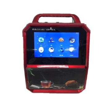 Mini Portable Trolley Video Loudspeaker