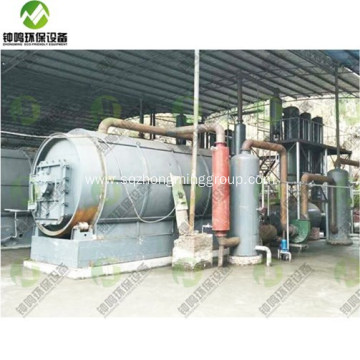 Used Tyre Pyrolysis to Diesel