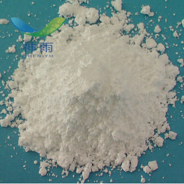 High Purity Barium carbonate with CAS No. 513-77-9