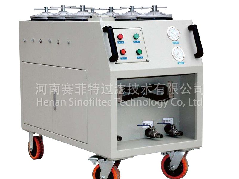 Hydraulic oil purifier