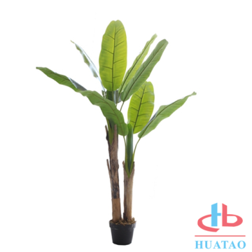Indoor Decoration Potted Plant Artificial Green Plant