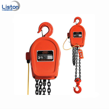 Lifting Cranes DHS Electric Chain Hoist 10 Ton