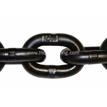 good price Lihua G80 chain