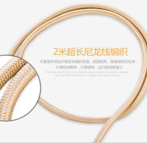 Long Apple Lightning Cables