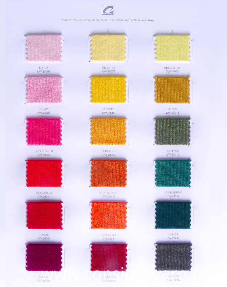 cashmere yarn color card