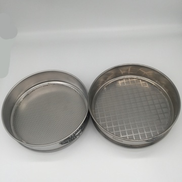 53 micron 270 mesh screen standard test sieve