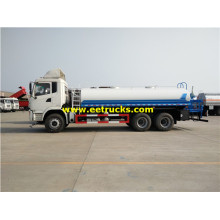 Dayun 14000L On-Road Water Trucks