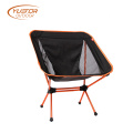 Multi Purpose Outdoor Camp BBQ Folding Fishing Chair
