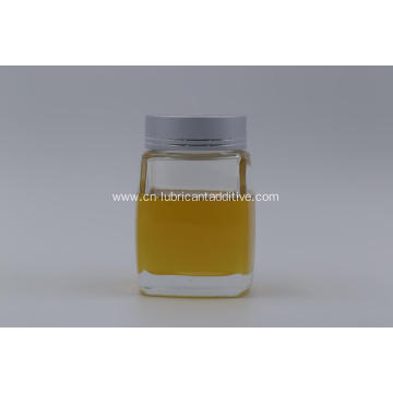 Amidocyanogen Thioester Ashless Antiwear EP Additive
