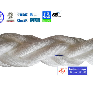 China Factories for Polypropylene Rope 8-Strand Dan Line Super Polypropylene Rope export to Botswana Supplier