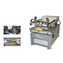 High precise semi-automatic flat screen printing machine