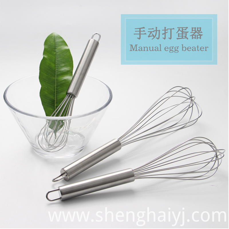 Stainless Steel Egg Whisk in Egg Tools
