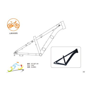 2019 hot sale 24inch mountainbike bicycle frame