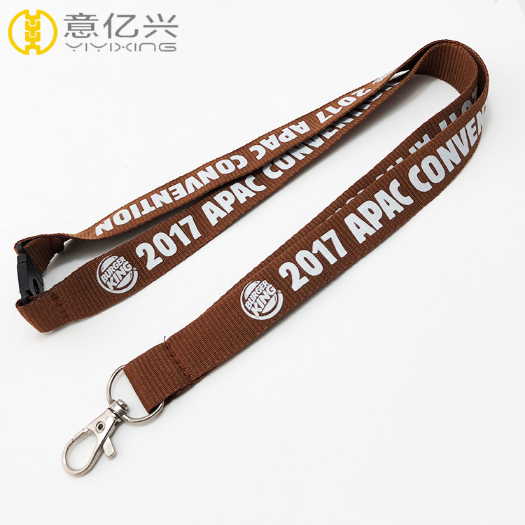 Cheap Bottle Opener Lanyard
