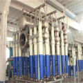 High Efficient High Consistency Cleaner Paper Machine