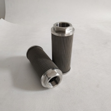 Replacement Hydraulic Filter Element  Wu-160x180J