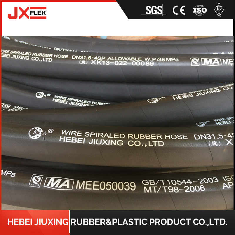 Hydraulic Hose 4sp