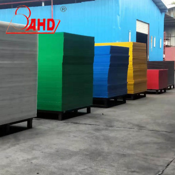 Extruded Colorful HDPE Polyethylene Sheet