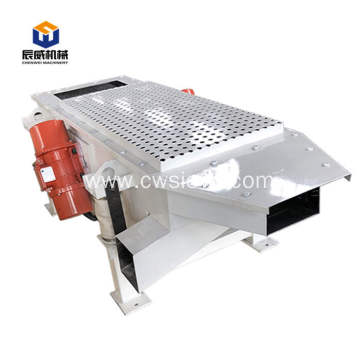 High efficiency all stainless steel linear vibrating screen