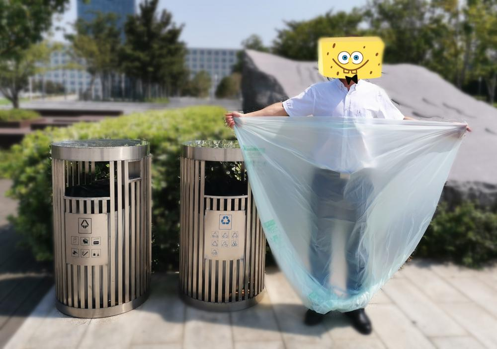 Disposable Garden Yard Waste Bags