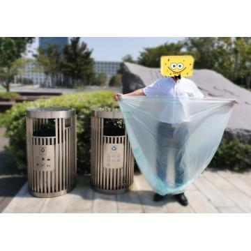 PLA 100% Biodegradable Garden Yard Waste Bags