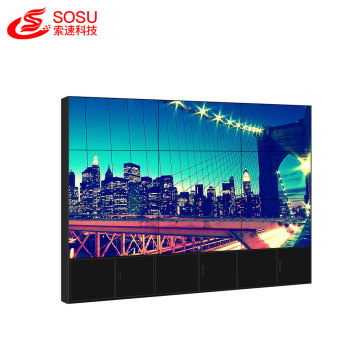 HD display did flexible lcd video wall