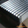 thickness 0.12mm galvanized corrugated roofing sheets