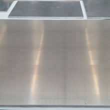 China for Aluminium Hot Rolled Plate Aluminium Annealed plate 2024 supply to France Supplier