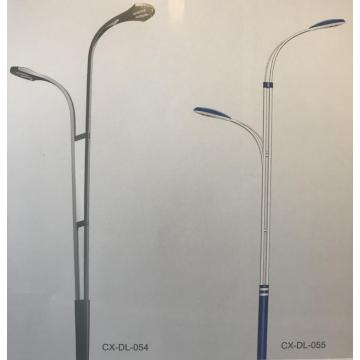 Bent Arm Street Lamp